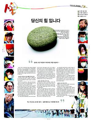 김숙자기자 한국편집기자협회 '한국편집상' 수상