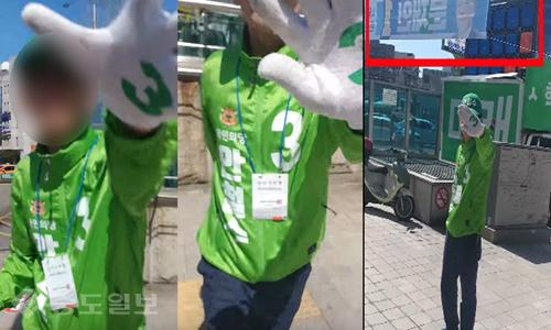▲ 유튜브 영상 화면 캡처 편집