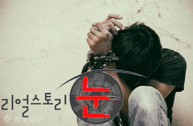 ▲ 사진=게티이미지뱅크
