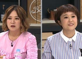 ▲ 오늘(19일) 밤 방송되는 JTBC '냉장고를 부탁해'의 두 게스트 김숙, 송은이 (사진=JTBC 제공)