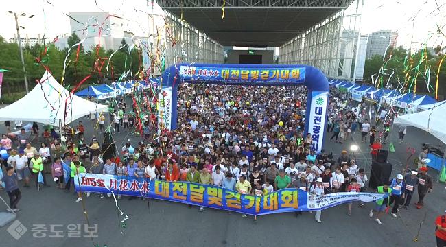 제6회 월화수복 대전달빛걷기대회 홍보영상