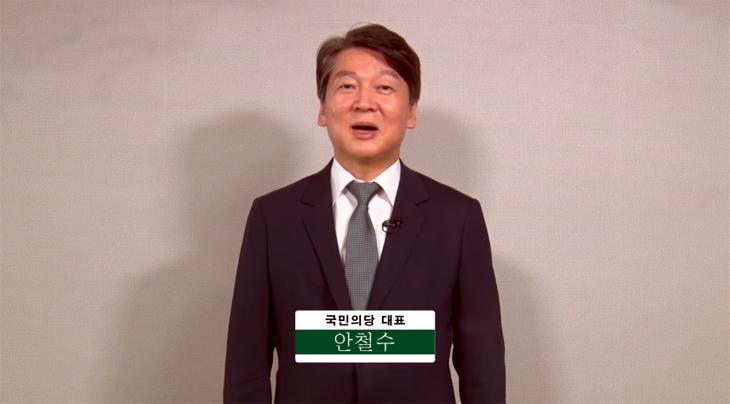 [영상]국민의당 안철수 대표 추석인사