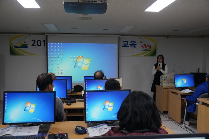 2018 정보화교육 사진
