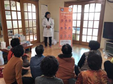 지난 4일 부여읍 신정리에서 치매예방교육 장면