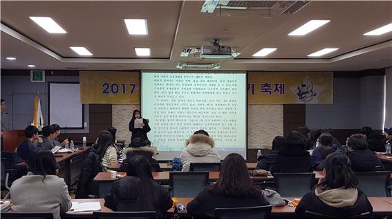 아산글놀이학교 '동네BOOK글놀이학교' 글잔치 열어(3)