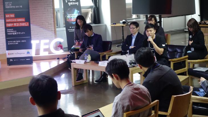 1.자료사진 - 지난해 11월열린 일본VC투자라운드모습