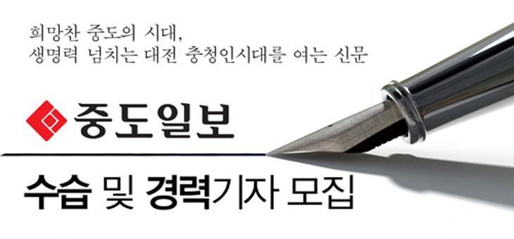 채용_팝업3