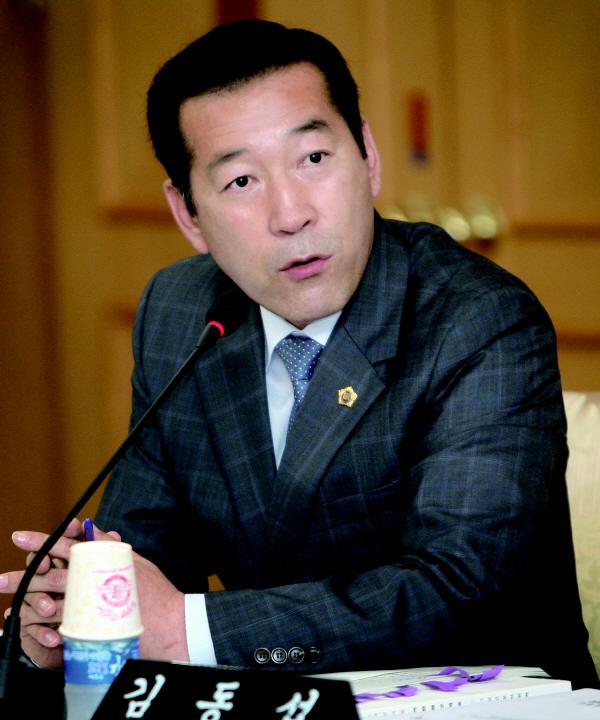 김동섭의원